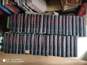 马克思恩格斯全集(第1-39卷 目录 共42本)(精装本)黑脊灰面
