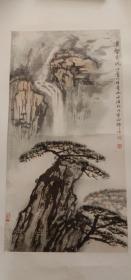 著名山水画家宋文治作品镜心尺寸58cmx30cm.