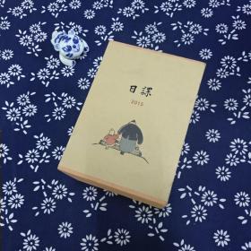 日课 2015春夏秋冬 (4册)