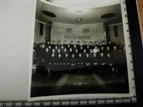 原国家民委专家张红、段星光旧藏老照片1张 1975年裘皮洽谈会工作人员合影