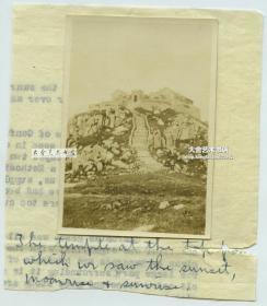 民国1929年9月左右山东泰山顶部碧霞祠老照片,碧霞祠是道教著名女神碧霞元君的祖庭