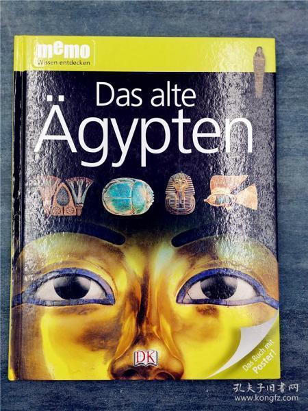 Das alte Ägypten (German)