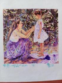 临摹《绿荫》周振熠早期彩色珠笔画作品,2001年