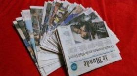 Le monde 法国世界报随机发货8元一份外文原版过期旧报纸
