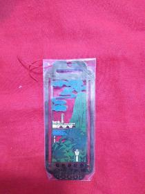 书签,桂林游纪念(铜)以图片为准