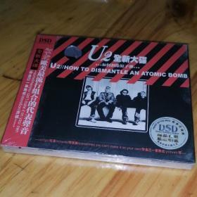 U2_如何拆除原子弹(全新未拆封CD)