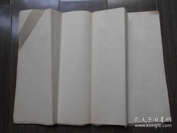 老纸头【70年代,泛黄老纸,25张】尺寸:38.5×26.5cm