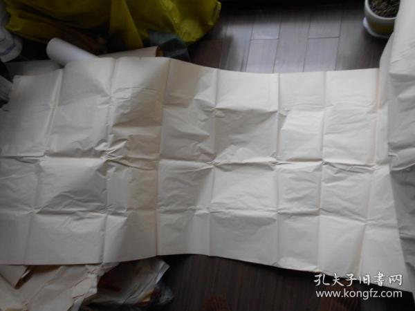 老纸头【70年代,大白纸,4张】有黄斑,大尺寸:268×78cm