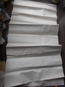 老纸头【90年代,四尺宣纸,19张】有水迹斑