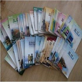 高中文科全套课本 52本