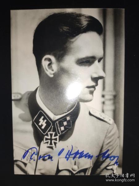 鲁道夫·冯·里宾特洛甫亲笔签名照(武装党卫军)