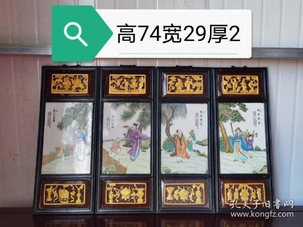 民国时期瓷板画一套,手工雕刻人物花板,尺寸如图