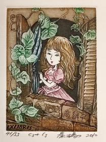 中国 秦杨 版画藏书票原作 精品收藏 尺寸(12*16cm)