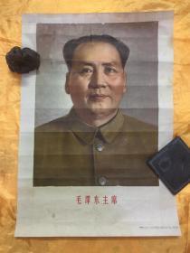 毛泽东主席 双耳像 张振仕绘  对开 1958年 人民美术出版社