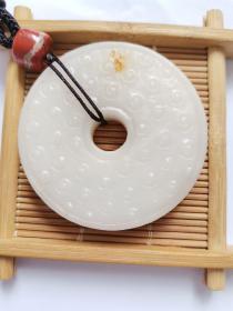 宋 和田玉 羊脂级 籽料 勾云乳钉纹 玉佩 玉质及其白皙 沁色自然 氧化清晰 皮壳熟润 难得完美品