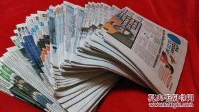 USA TODAY 今日美国 外文原版过期报纸学习参考资料随机发货10元一份