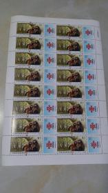 2007年版中国印花税票(面值10元)黔金丝猴图案,整版16枚【保证正品】