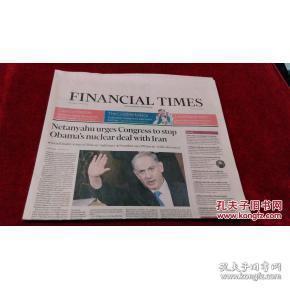 金融时报 FINANCIAL TIMES  外文原版世界商业报纸 WORLD BUSINESS NEWSPAPER  过期报纸学习参考资料随机发货10元一份