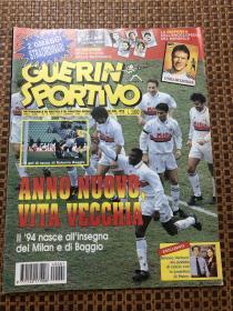 原版足球杂志 意大利体育战报1994 1期 附1990世界杯故事薄册
