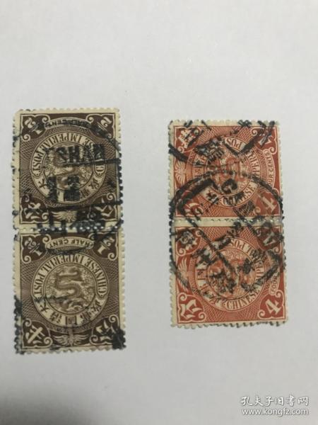 大清蟠龙邮票 双连票 左边:佛山戳 120 右边:辛亥年冬月二十三日广州府戳 280