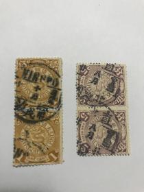 大清蟠龙邮票 双连 大清蟠龙邮票 宁波戳100 直隶北戴河辛丑年八月二十一日 350