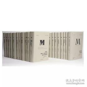 理想国译丛,全35册