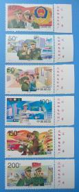 1998-4 中国人民警察特种邮票带厂铭