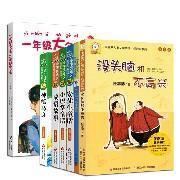 正版7册2年级必读 没头脑和不高兴/了不起的狐狸爸爸/安徒生/小巴掌童话/一年级大个子二年级小个子 学生儿童文学课外书籍彩图注音