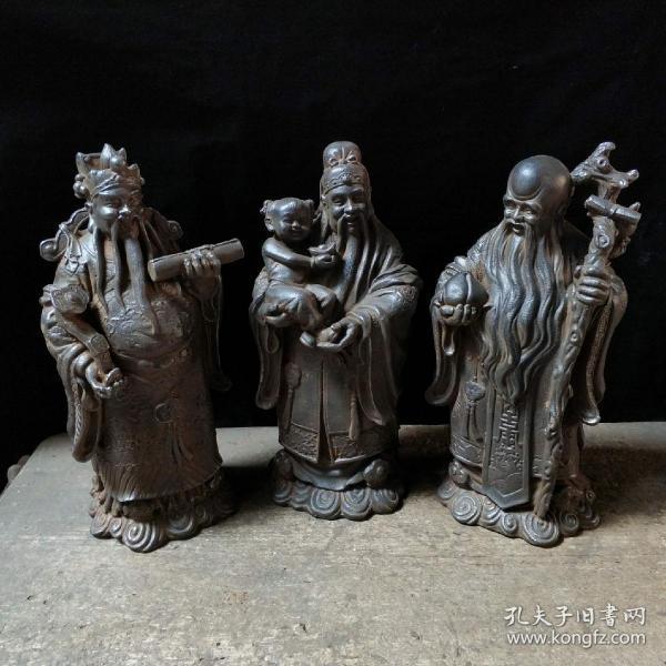 铁福禄寿三星摆件供奉招财三星高照古玩铁器民俗怀旧老物件收藏品