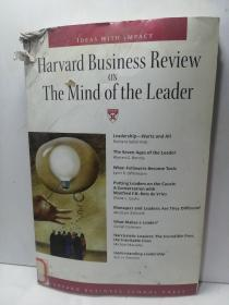 Harvard Business Review ON The Mind ot the Leader