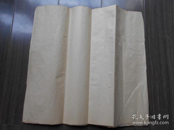 老纸头【70年代,玉扣纸,17张】尺寸:33.5×30.5cm