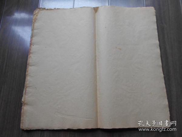 老纸头【80年代,元书纸,66张】尺寸:41×38cm