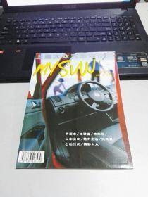 创刊号收藏:上海大众汽车俱乐部  MYSVW 创刊号