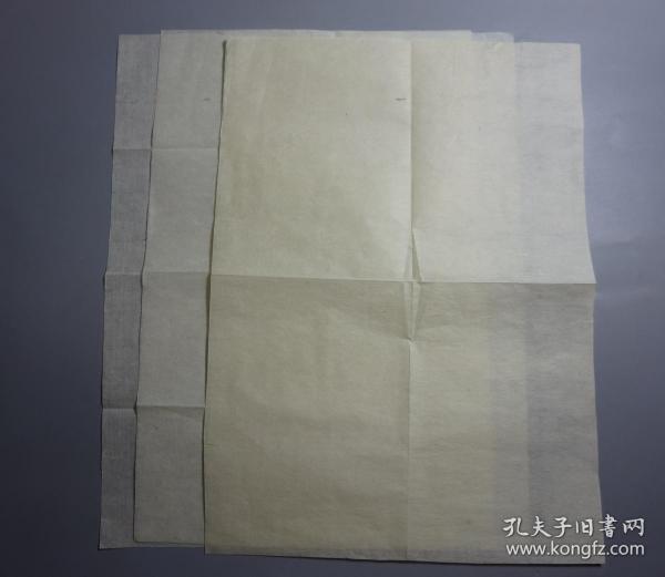 老皮纸  3张   尺寸35CM*25CM