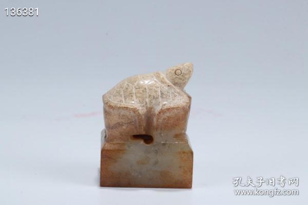 HK0863旧藏 高古玉 乌龟印章一枚