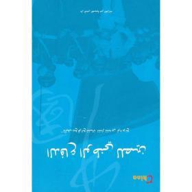 中国国防(阿拉伯文)