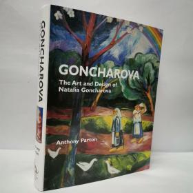 Goncharova: The Art and Design of Natalia Goncharova