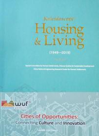 Kaleidoscope:Housing&Living(1949-2019)(中国人居印象