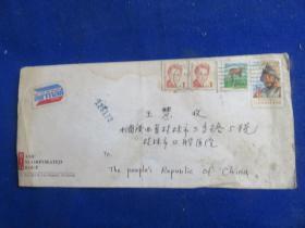 航空实寄封 1983年