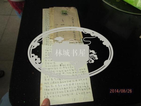 民国信封+民国明信片+书信  见图   北京大学李瑛写给毛羽先生的信和明信片  《珍品》 现货 实物图