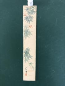 日本回流字画1031号 色纸 卡纸小画片
