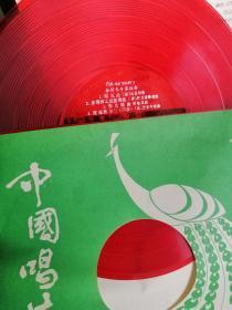大薄膜唱片:余信电子琴独奏/婚礼曲(1.2面)