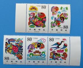 2000-15 小鲤鱼跳龙门特种邮票(有折)