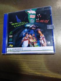 阴阳路 .两碟装 VCD  香港美亚正版