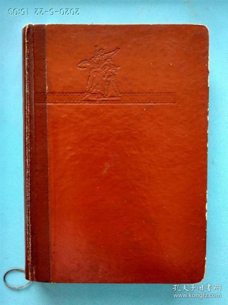 文革硬皮笔记本 写满字迹 有五张电影插图 50开