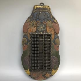 旧藏木胎漆器彩绘瑞兽图案挂屏算盘 重1430克