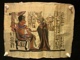 日本回流字画 埃及莎草纸035