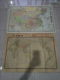 机关单位拆迁  收到文革时期(1966年版)老地图一套(世界地图)(中国地图) ,大一开  毛主席语录  时代特征明显,保存完整  收藏展览  佳品,品相如图 尺寸:107×77  通走!
