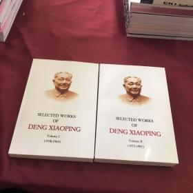 selected works of deng xiaoping(1938-1965.1975-1982)