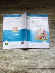 义务教育教科书 数学 五年级 上册 【内,扉页有笔迹】【封面,书脊受损】【封面有贴纸】